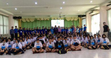 ค่ายบูรณาการสะเต็มศึกษา STEM Camp 2021″